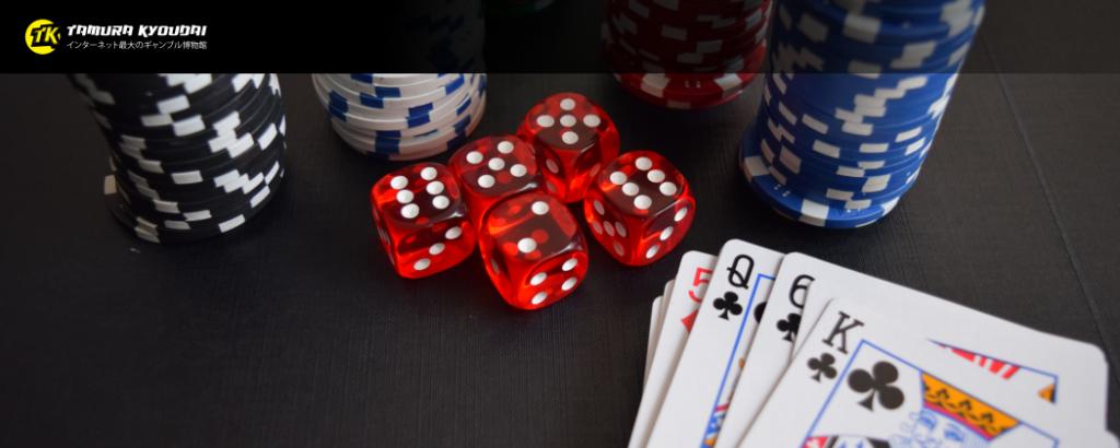 過去からの3つの最高のカジノゲームの歴史 1024x410 - 過去からの爆発 - 歴史の中で3つの最高のカジノゲーム